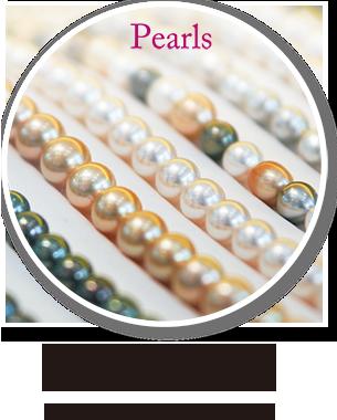 真珠の専門店